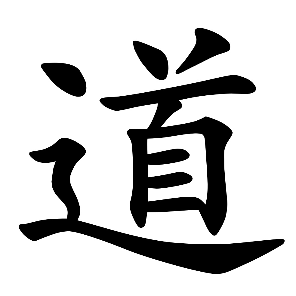 Tang Spirit Network Translations By Lan Hua Of Classic Chinese